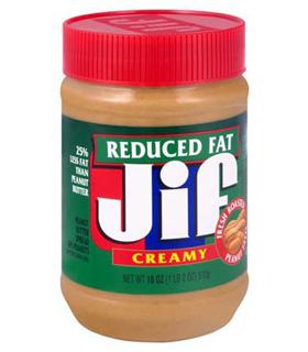 Beurre de cacahouète JIF allegé