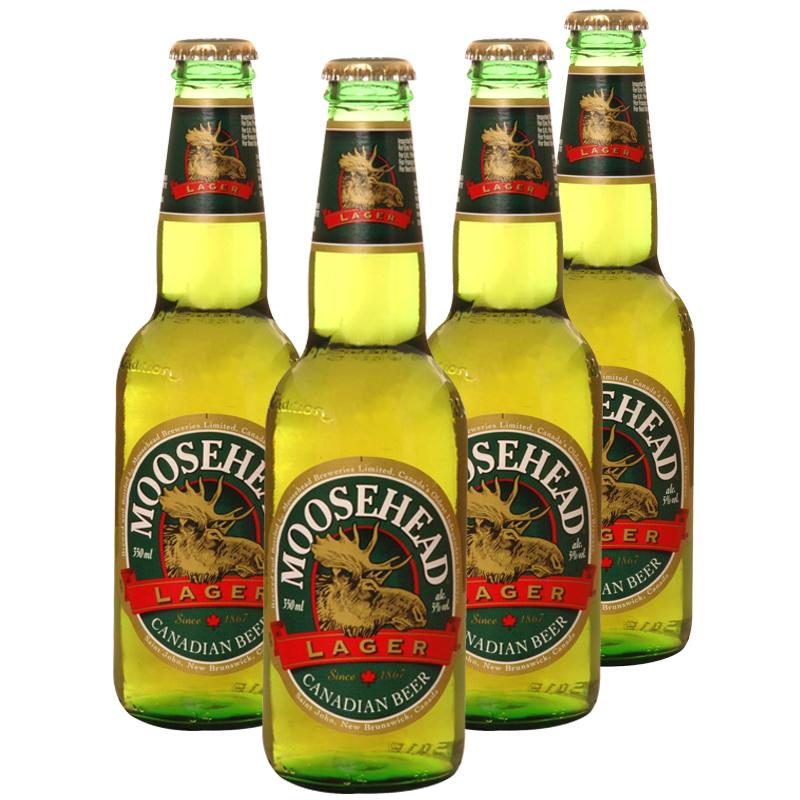 Bière Moosehead x4